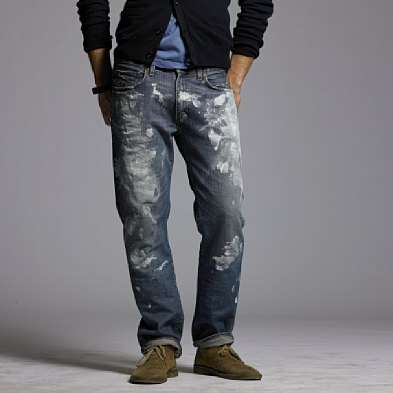 Starving Artist Fashion - Paint Splattered Jeans