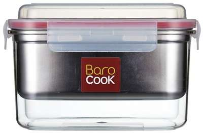 Portable Fireless Cookers - The Barocook Flameless Cooker Lets You Cook Delicious Food without Fire