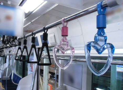 Romantic Train Hand Straps - JR East Set Up Heart-Shaped Hand Straps on Trains for Valentines