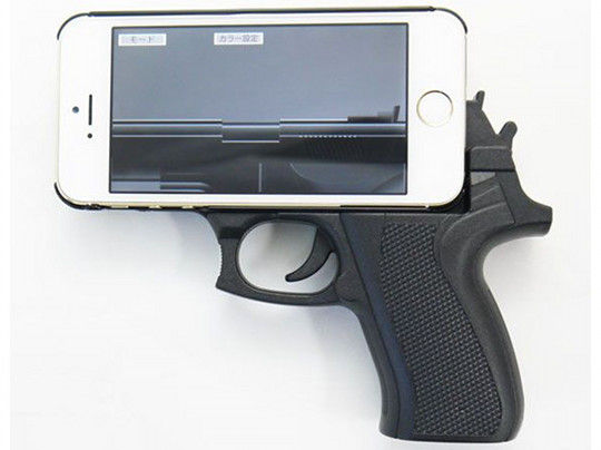 Pistol Grip Phone Cases