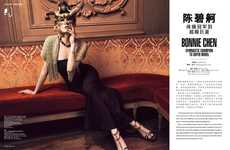 Glamorous Masquerade Editorials - The Yue Magazine Spring 2014 Cover Shoot Stars Bonnie Chen