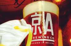 Air Pollution Ales - Jing-A-Brewing's Airpocalypse is Priced According to China's Air Quality