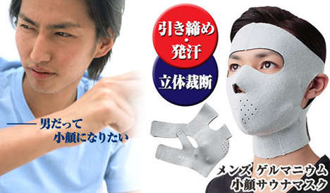 Japanese Male Face Slimmers