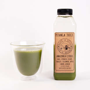 Brazilian Juice Bars - Pitanga Juices Capitalize on the Juice Craze in a New Way