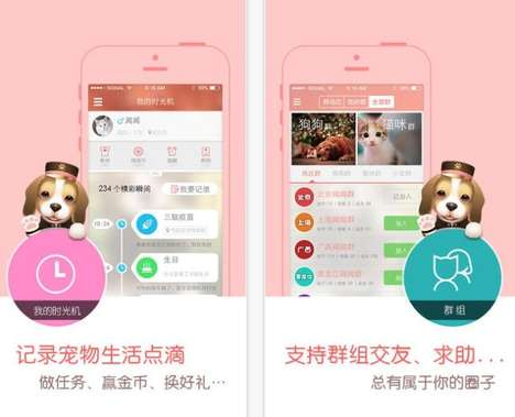 Pet-Focused Networking Apps - Cats and Dogs Can Network too with the SmellMe App