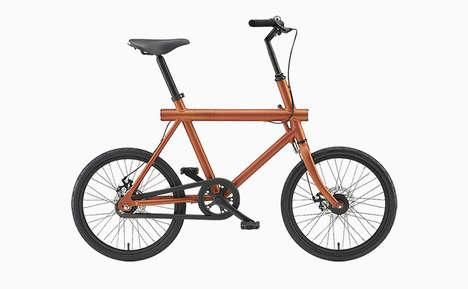 Urban Compact Bikes