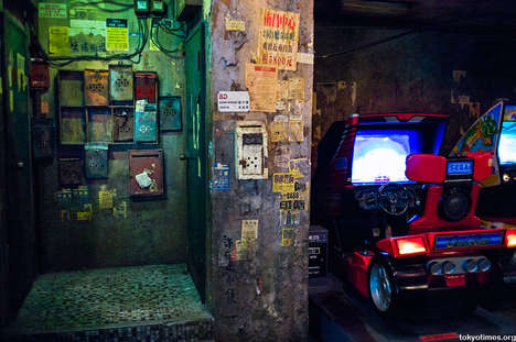 City-Inspired Arcades - The Kowloon Walled City Arcade is Designed After the Real Place