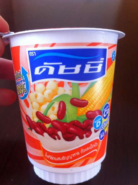 Unusual Vegetable Yogurts