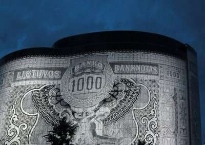 Banknote Architecture