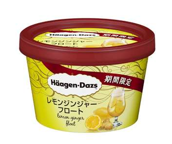 Zesty Ginger Ice Creams - Haagen-Dazs' Lemon Ginger Ice Cream Promises to Make You Feel Better