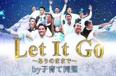 Parenting Song Spoofs - This Japanese Let It Go Parody Offers Encouragement to Japanese Parents