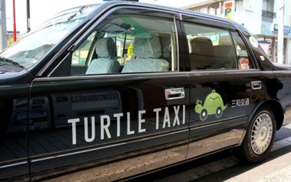 16 Unconventional Taxi Rides