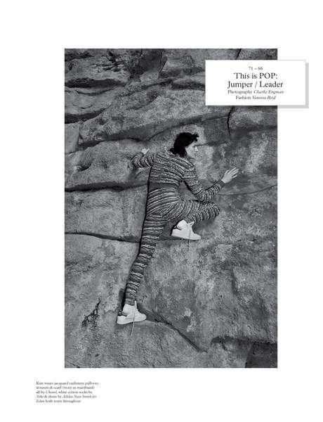 Ritzy Rock Climbing Editorials