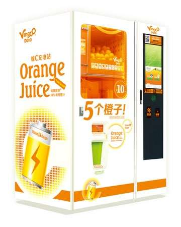 Fresh Orange Juice Machines - Vingoo's Fresh Juice Vending Machine Presses Fresh Oranges on the Spot