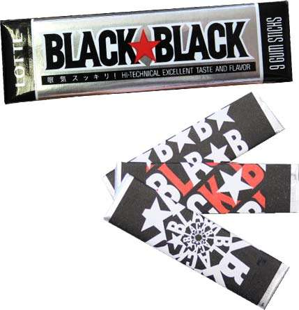 Caffeinated Chewing Gums - Japan's Black Black Chewing Gum Flavor Packs a Caffeinated Punch
