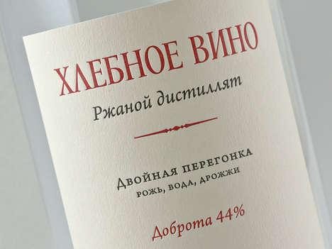 Reminiscent Wine Labels