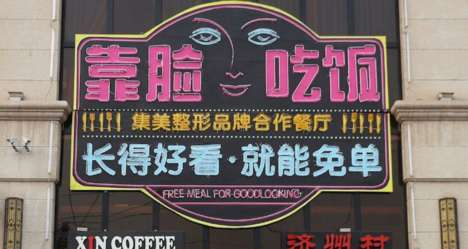 Beauty-Rating Restaurants - China's Jeju Island Joint Gives Free Meals to Good-Looking Customers