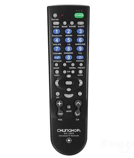 $5 Remote Controls