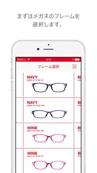 Artful Eyewear Apps