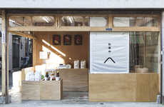 Urban Development Pop-Ups - The Okomeya Rice Shop is Aiming to Revitalize This Shopping Street