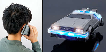 Time-Travelling Phone Cases - The DeLorean iPhone Case Will Bring You Back to the Future