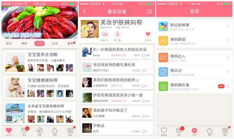 Maternal Web Communities - China's LMBang Social Network is an Online 'Hot Moms Group'