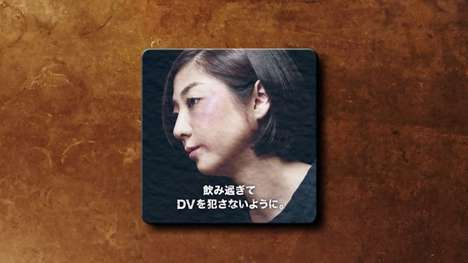 Anti-Violence Beer Coasters