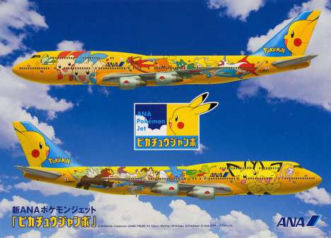 Anime-Inspired Airplanes - Pokemon Cars, Planes, Motorcycles