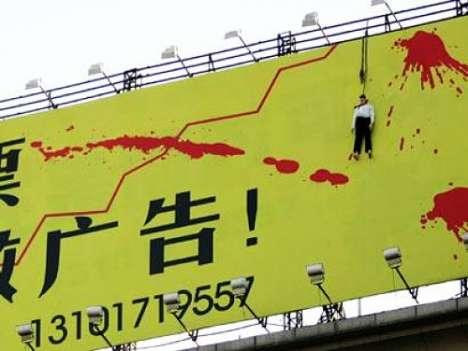 Controversial Suicide Billboards