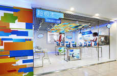 Interactive Tech Retail - The Intel Ultra Store is an Immersive Retail Experience in Beijing