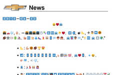 Automotive Emoji Messages - Chevrolet Teases the Cruze with a Cryptic All-Emoji Release