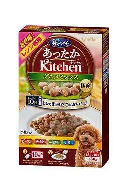 Microwaveable Dog Foods