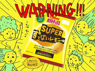 Sour Citrus Chips - This Asian Snack from Calbee Touts an Extreme Sour Warning