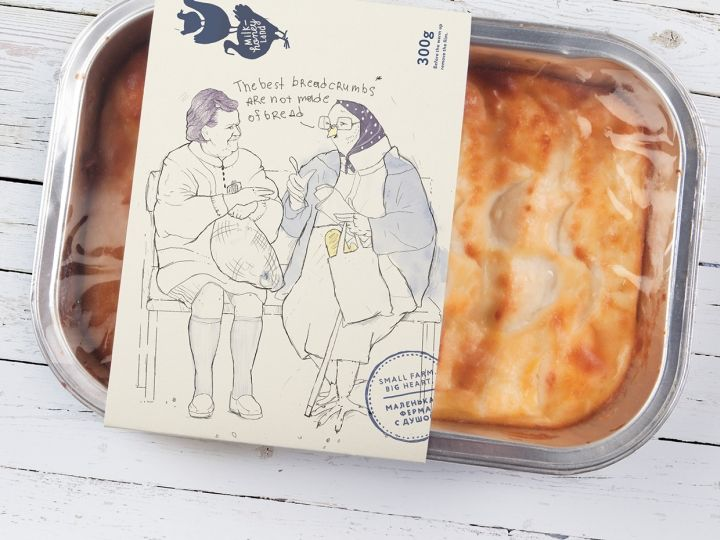 Emotive Food Packaging
