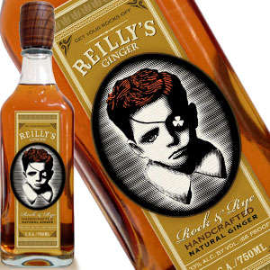 Ruffian Ginger Whiskeys