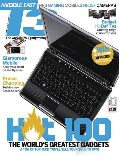 T3 Magazine: Trend Hunter Sourced
