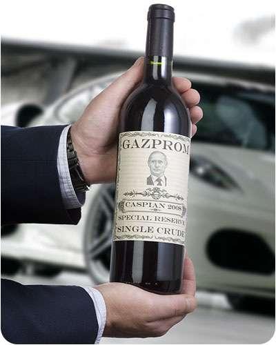 Aging Gasoline in Wine Bottles