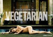 14 Celebrities Disrobed For PETA