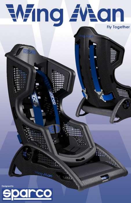 Carbon Fiber Child Seats