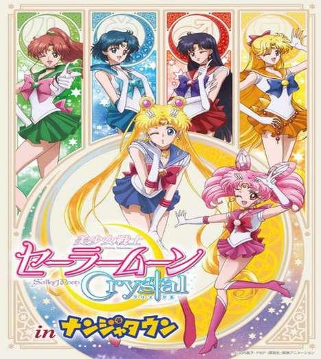 Anime Princess Menus