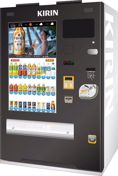 Selfie Vending Machines