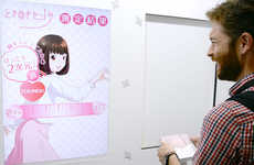 Anime Dating Games - The Tokimeki Sensor Games Tells You If You Prefer Anime Partners to Real Ones
