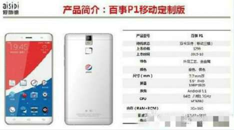 Cola-Branded Smartphones