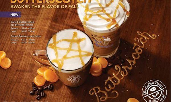 22 Caramel-Infused Beverage Ideas