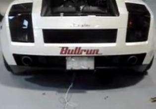 Dynamic License Plate