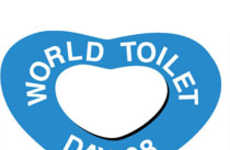 45 Toileting Innovations to Celebrate World Toilet Day