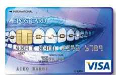 Artist-Designed Credit Cards - Epos International Limited-Edition Visa