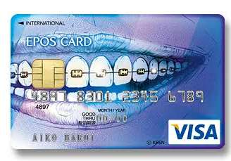 Epos International Limited-Edition Visa