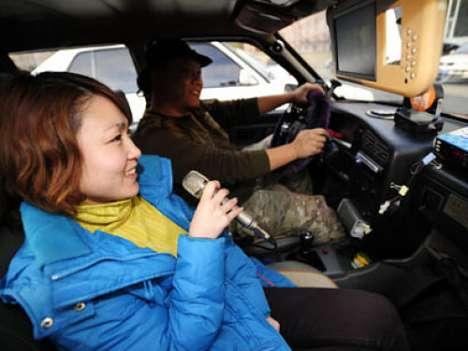 Karaoke Taxis