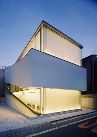 The Curiosity/Milligram House